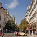 Парижская улица в Праге.