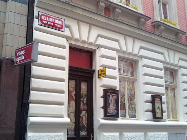 Улица «Красных фонарей» в Праге