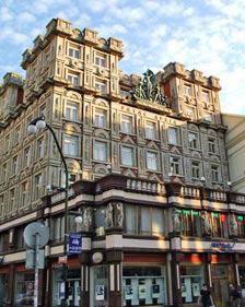 Рондокубический дворец в самом центре Праге