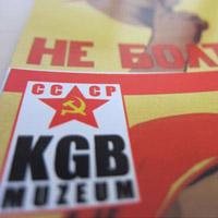«Muzeum KGB» в Праге