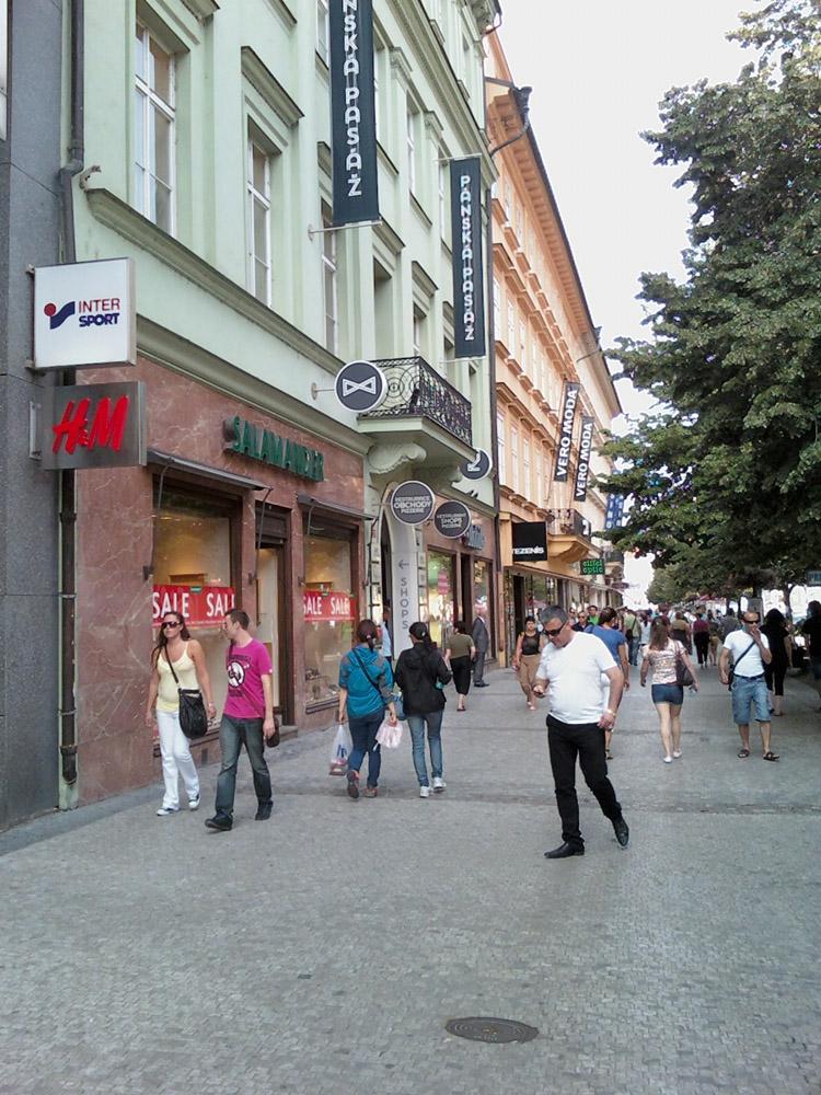 «На рве» в Праге