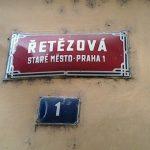 Улица  Řetězová в Праге.