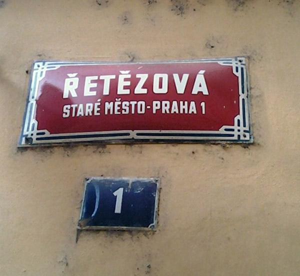 Улица Řetězová в Праге