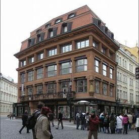 Дом «У черной Божьей матери» — музей чешского кубизма