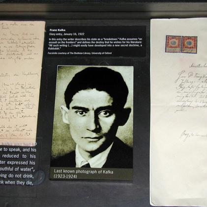 Рукописи Франца Кафки на кирпичном заводе Хергета