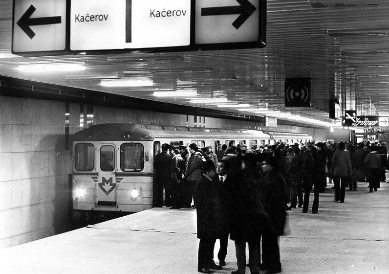 Пражское метро 40 лет назад