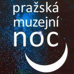 «Музейная ночь 2014» в Праге.